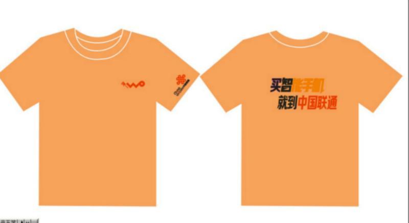 供应广告T恤