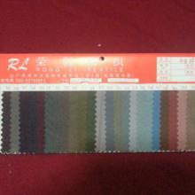 供应广州最实惠金盾棉人棉32支32支面料生产厂家