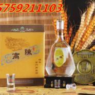 金门高陈酒陈年金门高粱酒56度图片