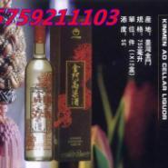 金酒典藏珍品3年56度黑盒图片