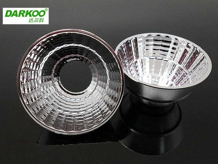 供应中山光学COB普瑞V10反光杯 DK3536-REF-C