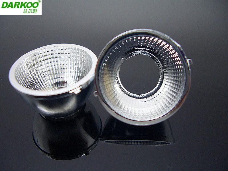 供应COB反光杯  DK2160-REF