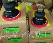 台湾霹雳马A2150抛光机/研磨机图片