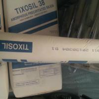 供应T-38二氧化硅法国罗地亚