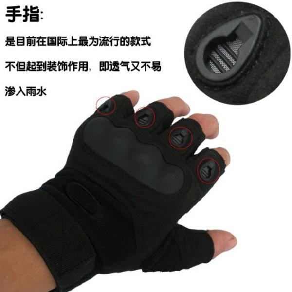 供应O记运动军用手套