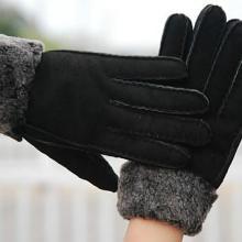 供应休闲运动手套
