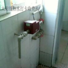 供应水控节水系统