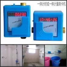 供应深圳刷卡淋浴系统计量淋浴器