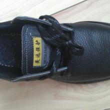 供应福建防护鞋最新报价-最新款防护鞋