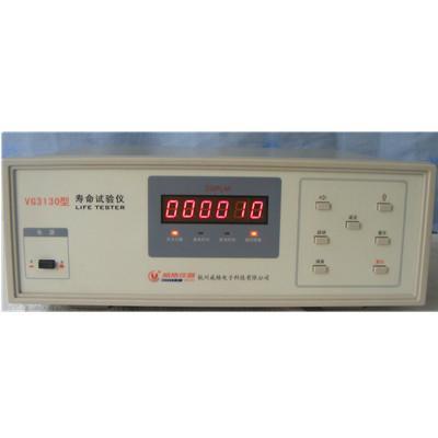 供应寿命测试仪VG3130