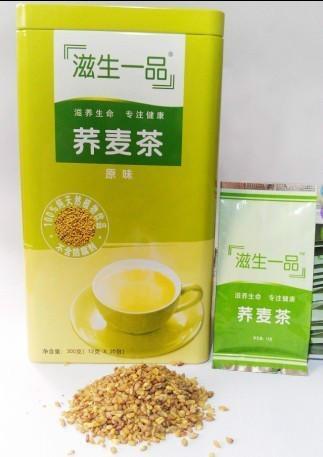 冬季养生茶销售