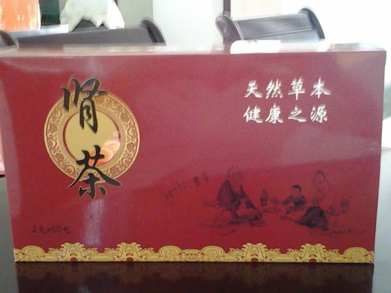 供应男人补肾用的肾茶代加工