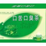 供應純天然養生茶加工