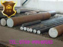 供应钨钼系高碳含钴超硬型高速钢W2Mo9Cr4VCo8国产模具钢批发