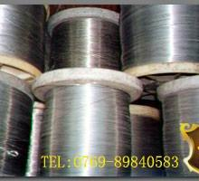 供应40CrNiMoA高强度合结钢 40CrNiMoA冷轧薄板