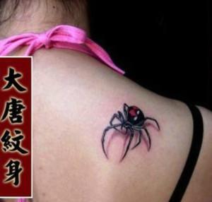 供应蜘蛛纹身3d立体纹身大唐纹身图片