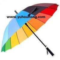 供应南京彩虹伞/南京雨伞/南京太阳伞/南京小伞