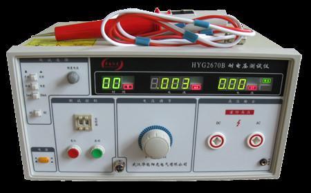 供应耐压测试仪