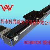 供应模组-线性模组安装-VAV