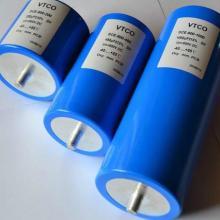 供应薄膜电容200UF800V
