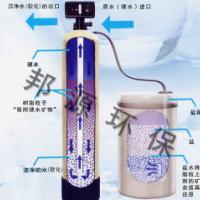 供应天津换热站富莱克软化水设备 换热器配套软水器