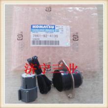 供应小松PC400-6启动马达继电器