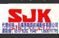 SJK中国代理经销-无锡恩斯凯