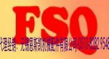 FSQ紧定套FSQ轴承紧定套中国代理经销-无锡恩斯凯批发