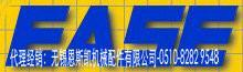 日本EASE直线轴承中国代理经销商-EASE直线轴承-无锡恩斯凯批发