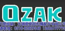 OZAK中国代理经销商-无锡恩斯凯-OZAK直线轴承批发
