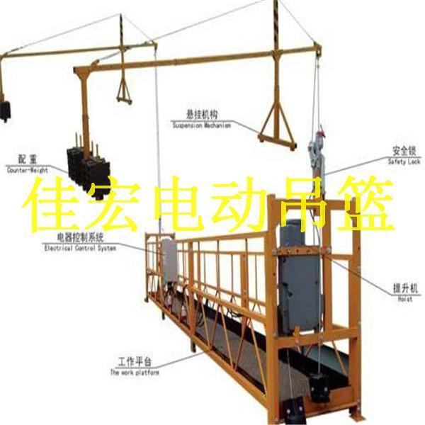 供应黑龙江电动吊篮厂家
