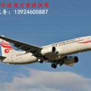 中国到孟加拉国航班专线图片
