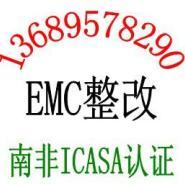 3G无线网卡ICASA认证图片