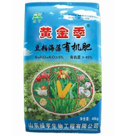 供应微生物菌肥菌肥的作用山东绿亨生物工程菌肥生产厂