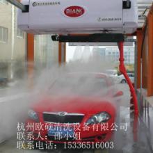 供应洗车清洗设备批发