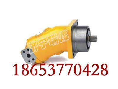 工程机械a2fa6v液压泵, 斜轴式柱塞马达厂家价格图片