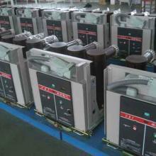 供应VS1-12西安10KV户内真空断路器手车式、固定式、侧装式批发