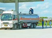 供应白油料4200元/吨 图片|效果图