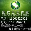 中山市保险金融PPT培训机构,PPT商务培训机构