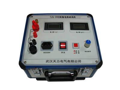 供应TLHL-200A回路电阻测试仪