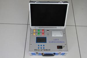 供应TLDG-B低电压动作特性测试仪