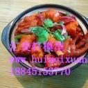 大庆地区仿真食品模型供货商图片