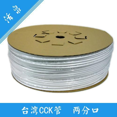 供应台湾2分CCK