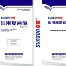 供应小麦日粮专用复合酶SFW-035C批发