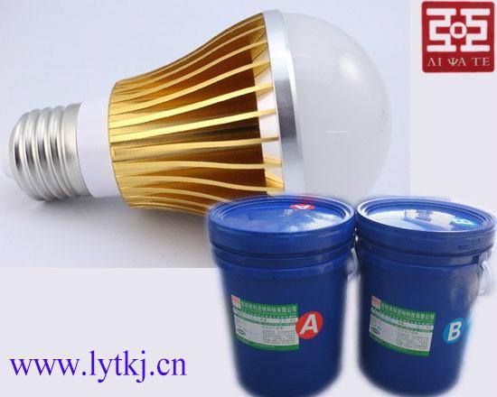 供应8580-08#LED球泡灯导热灌封硅胶