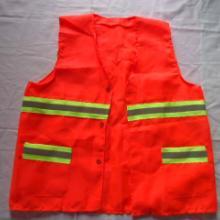 供应施工环卫反光安全服