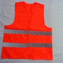 供应优质橘红布反光马甲交通环卫反光衣