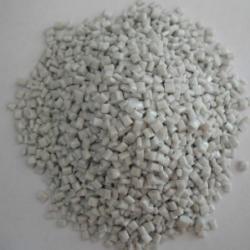 供應LDPE再生料吹膜級料純灰色