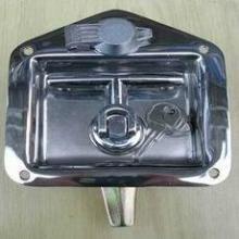 供应车厢盒锁集装箱盒锁不锈钢工具箱锁
