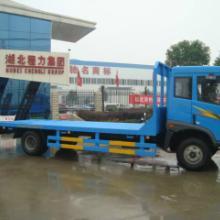 供应平板挖机运输车批发